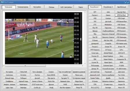 RusTV Player 2.2