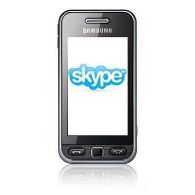 Как установить бесплатный skype на мобильный телефон huawei.