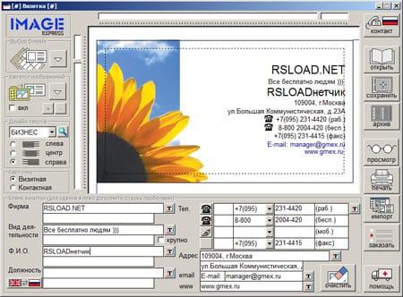 Microsoft Word 2005 Бесплатно