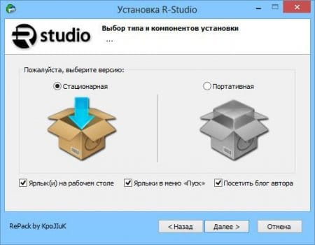 R-Studio 6.2 RePack by KpoJIuK