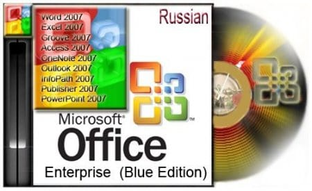 New Microsoft Office 2007 Blue Edition (2011)