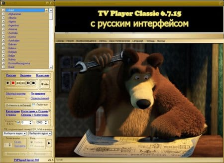 TV Player Classic RUS