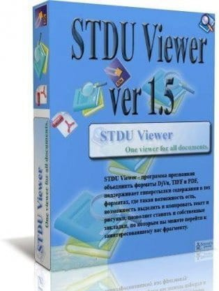 STDU Viewer 1.5 русский